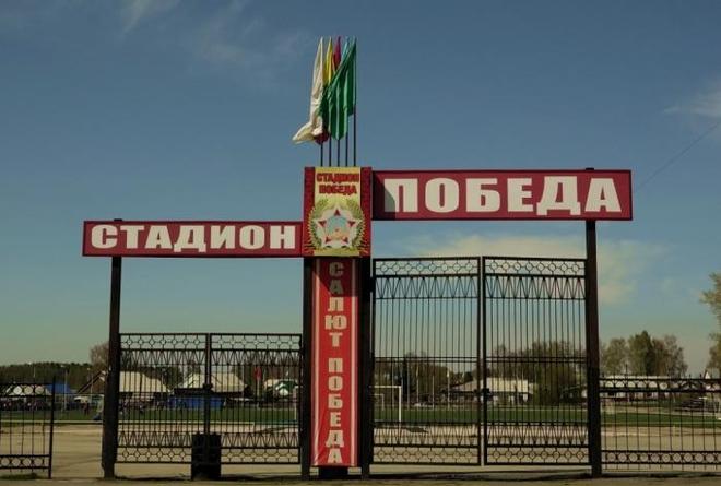 Алтайский края с знакомства край смоленское алтайского
