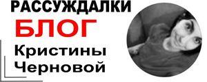 Лого_КЧ_2
